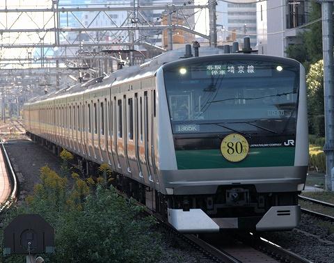 E233系@板橋'20.10.25