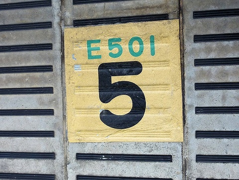 E501系停車位置@結城'20.11.7