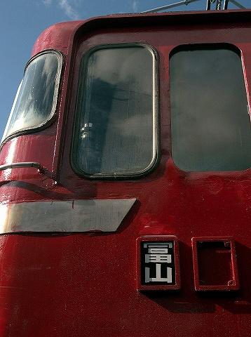EF70‐1001@碓氷鉄道文化むら'19.11.17