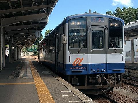 のと鉄道NT200形@穴水'19.6.25