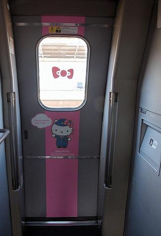 ハローキティ新幹線ドア'19.10.25