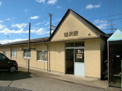 桜沢駅舎'19.11.23