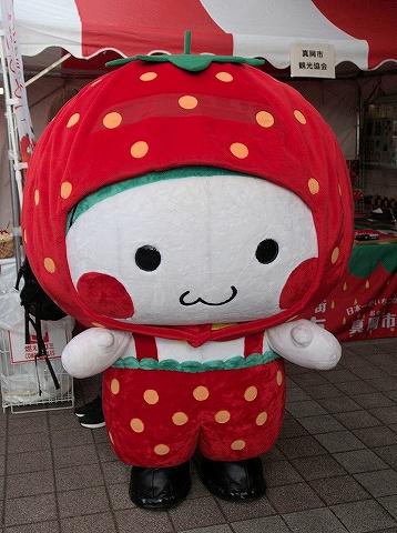 もおかぴょん@鬼怒川温泉'20.1.11