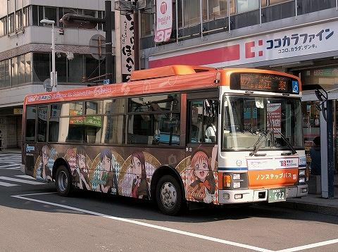 東海バス@沼津駅南口'20.3.12