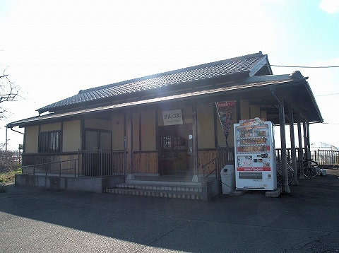 騰波ノ江駅舎'20.3.15