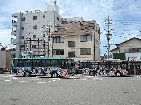 伊豆箱根バス@伊豆長岡'20.8.10