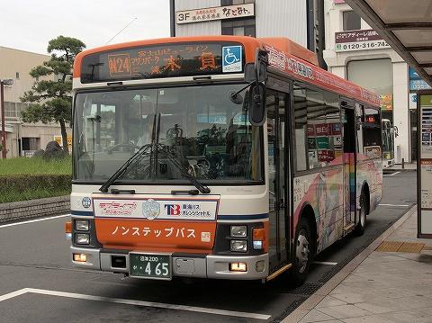 東海バス@沼津駅南口'20.9.21