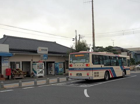 那珂湊駅舎'20.10.11