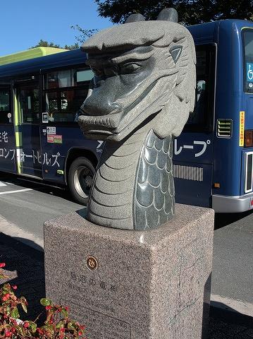 見沼の龍神像@東浦和'20.10.25