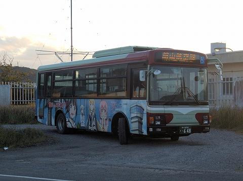 日東交通バス@館山航空隊'20.10.30