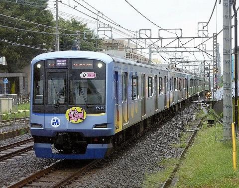 横浜高速鉄道Y-500系@秋津'20.9.26